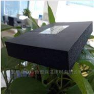 销售保温橡塑板 供应优质橡塑保温板