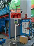 BRL-YZ建筑工地扬尘噪声实时在线监测系统