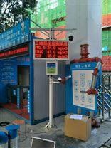 建筑工地扬尘噪声实时在线监测系统