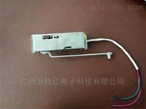 溫電雙控防火門閉窗器耐火窗自動釋放器