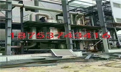 017冬季热销二手蒸发器 二手单效双效蒸发器 大型10吨三效蒸发器