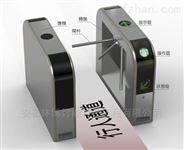 合肥工地出入口门禁系统/安徽工地刷卡闸机