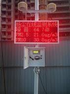 合肥工地扬尘监测系统合肥扬尘在线监控设备