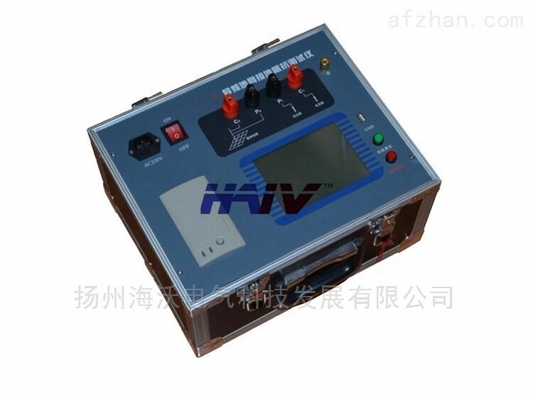 HVDW3300J变频地网接地阻抗测试仪