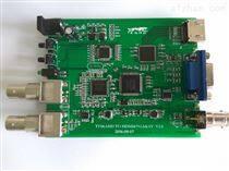 AHD转 HDMI VGA AV 方案 CH5600方案