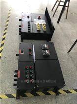 BXM-化工厂电机正反转防爆防腐配电箱