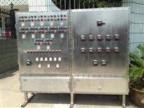BSG不锈钢立式防爆配电柜 160A