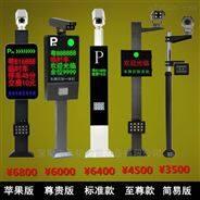 微信支付無人車牌識別 小區智能停車場道閘