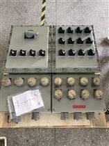 BXX-铝合金防爆动力检修电源箱