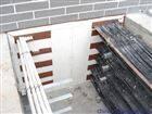 电缆防火漆防水性能