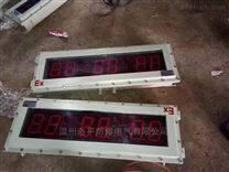 防爆监控器/显示器 LED防爆配电箱