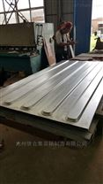 定制集装箱顶板 3*6米活动房专用顶板