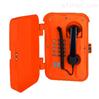SIP-EX-03防爆电话机, ip矿用电话厂家