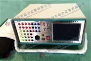 优质厂家-微机继电保护校验仪