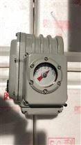 DCL-40 精小型电动执行器 阀门执行机构
