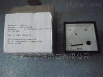 供应欧美XS电机+减速机