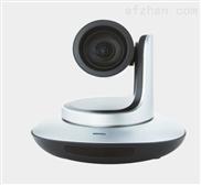 高清饰品会议摄像机