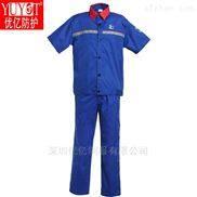 油站劳保防静电短袖分体套装工服