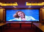 会议室小间距高清LED电子显示屏P2多少钱