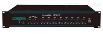 DSPPA迪士普MP9811P前置放大器