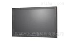 海康威視22寸金屬外觀液晶監視器