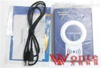 新中新DKQ-A16D串口二代证件阅读器,读卡器