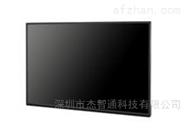 海康威視49寸塑膠外觀高清液晶監視器
