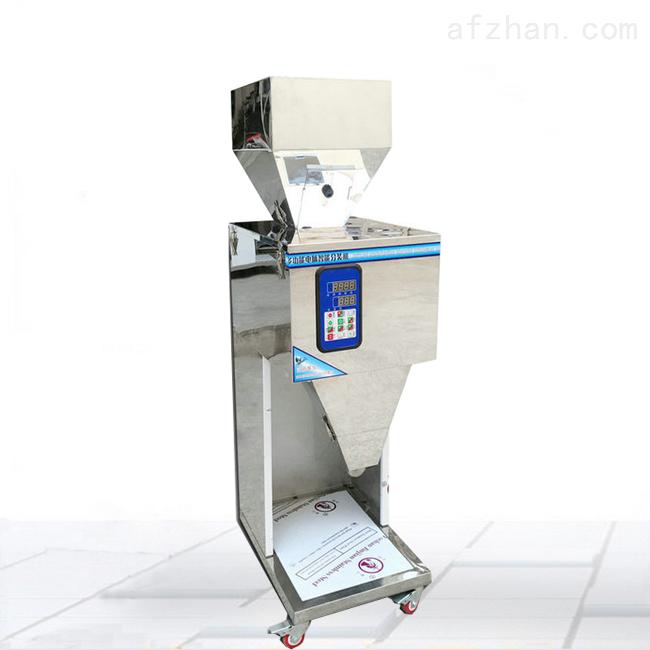多功能自动称重分装机