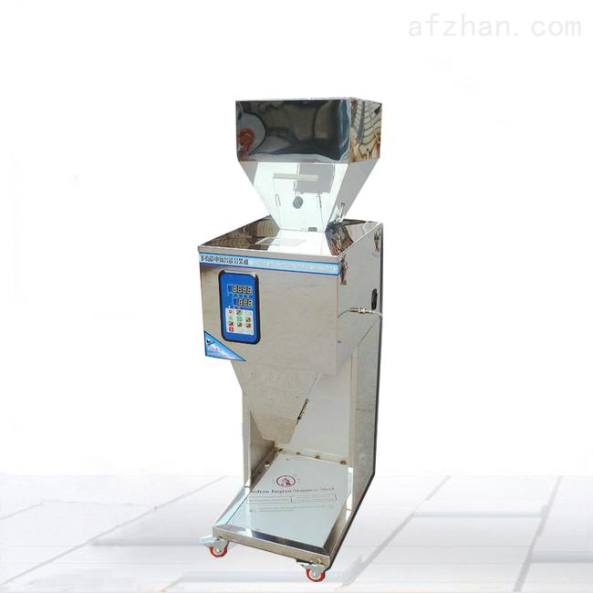 红枣自动分装机