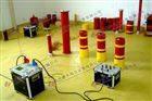 串联谐振试验装置生产厂家