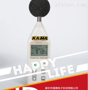 双防爆认证双电源模式矿用防爆噪声检测仪