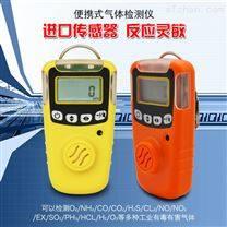 出售华凡手持式便携式H2检测仪探测器泄露仪