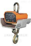 500kg直视耐高温电子吊磅称价格多少