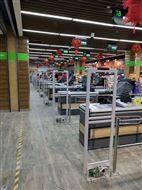 超市防盗设备自动报警门 58K声磁防盗器