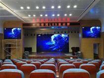 貼掛墻安裝的室內LED顯示屏哪個廠家有出售