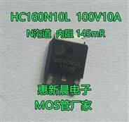 低开启电压LED驱动电源100V10A贴片MOS管