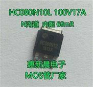 LED驱动电源专用100V15A场效应管15N10