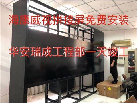 北京监控安装——解码器安装与拼接屏调试