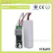 专用型欧式卷帘门电机远距离管状电机控制器
