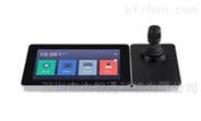 海康威视网络控制键盘
