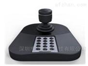 海康威视USB控制键盘