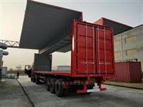 13米飞翼集装箱价格 液压飞翼箱厂家定制