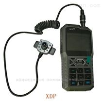 4G移動單兵XDP-M70H