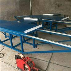 4.5米半自动板材木工裁板锯