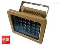 防爆監控補光燈|30瓦白光/紅外防爆補光