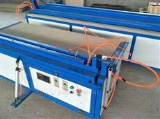 数控塑料板折弯机