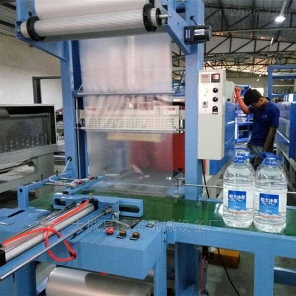 挤塑板蒸汽式全自动收缩包装机