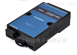 LW MA7108C智能模拟量远程IO采集器 输入输出