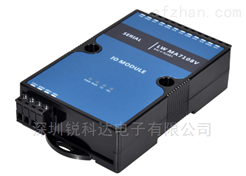 LW MA7108V智能大厦IO采集器8路IO模拟量8AI?RS485