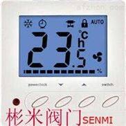 GP100液晶温控器批发